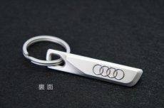 画像2: Audi 純正 キーリング  (アウディ スポーツ -Audi Sport- ) (2)
