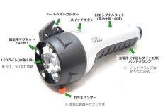 画像3: Audi 純正 非常用ツール LED エマージェンシー ライト  (3)
