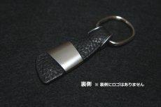 画像3: Audi 純正 アクセサリー レザーキーリング (A3) (3)