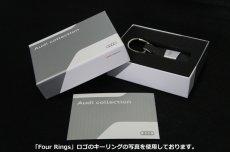 画像2: Audi 純正 アクセサリー レザーキーリング (A3) (2)