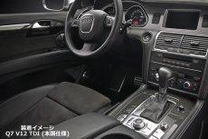 画像10: Audi 純正 Q7(4L) カーボン デコラティブパネル セット (10)