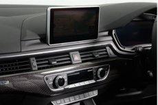 画像3: Audi 純正 A4(8W/B9) / A4 allroad quattro(8W/B9) / A5(F5) デコラティブパネル セット カーボン・ブラックハイグロス(ピアノブラック) (3)