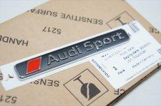 画像2: アウディ 純正 Audi Sport エンブレム  (2)