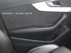画像4: Audi 純正  A5/S5(F5) Coupe Cabriolet (2ドア用) フロント ドア アームレスト (4)
