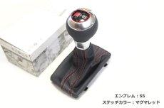 画像3: Audi 純正 S4(8K)/S5(8T) シフトノブ (3)
