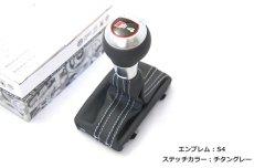 画像1: Audi 純正 S4(8K)/S5(8T) シフトノブ (1)