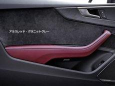 画像7: Audi 純正  A5/S5(F5) Coupe Cabriolet (2ドア用) フロント ドア アームレスト (7)