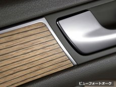 画像8: アウディ純正 A5(8T/8F) デコラティブパネル セット カーボン / ビューフォート / ピアノブラック / ブラッシュドアルミ (8)