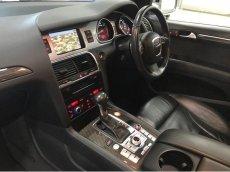 画像11: Audi 純正 Q7(4L) カーボン デコラティブパネル セット (11)