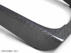 画像4: アウディ純正 A5(8T/8F) デコラティブパネル セット カーボン / ビューフォート / ピアノブラック / ブラッシュドアルミ (4)