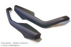 画像2: Audi 純正  A4/S4(8W/B9), A5/S5 Sportback(F5) ドア アームレスト (2)
