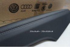 画像9: Audi 純正  A4/S4(8W/B9), A5/S5 Sportback(F5) ドア アームレスト (9)
