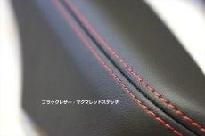 画像11: Audi 純正  A4/S4(8W/B9), A5/S5 Sportback(F5) ドア アームレスト (11)