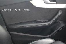 画像5: Audi 純正  A4/S4(8W/B9), A5/S5 Sportback(F5) ドア アームレスト (5)