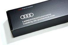 画像2: Audi アウディ 純正 リヤバンパー プロテクト マット (2)