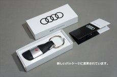 画像2: Audi 純正 アクセサリー レザーキーリング (S) (2)