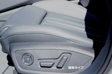 画像5: Audi 純正 A6(4A/F2/C8) / A7(4K/F2/C8) / Q8(4M/4M8/F1) クローム シートアジャスターノブセット (5)