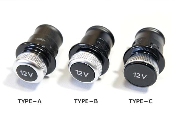 画像1: Audi / VW 純正 シガー ソケット ダミー キャップ 12V (1)